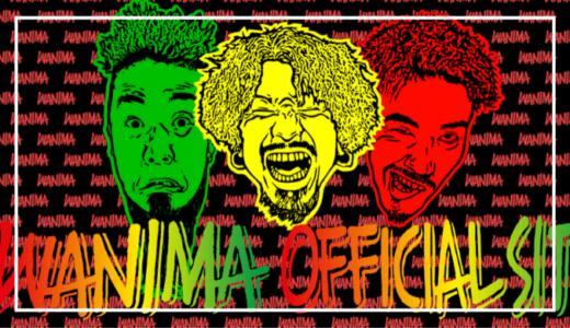 熊本コロナ感染者がWANIMAのライブを観覧でツアーが中止!福岡の会場ってどこ?払い戻しはある?